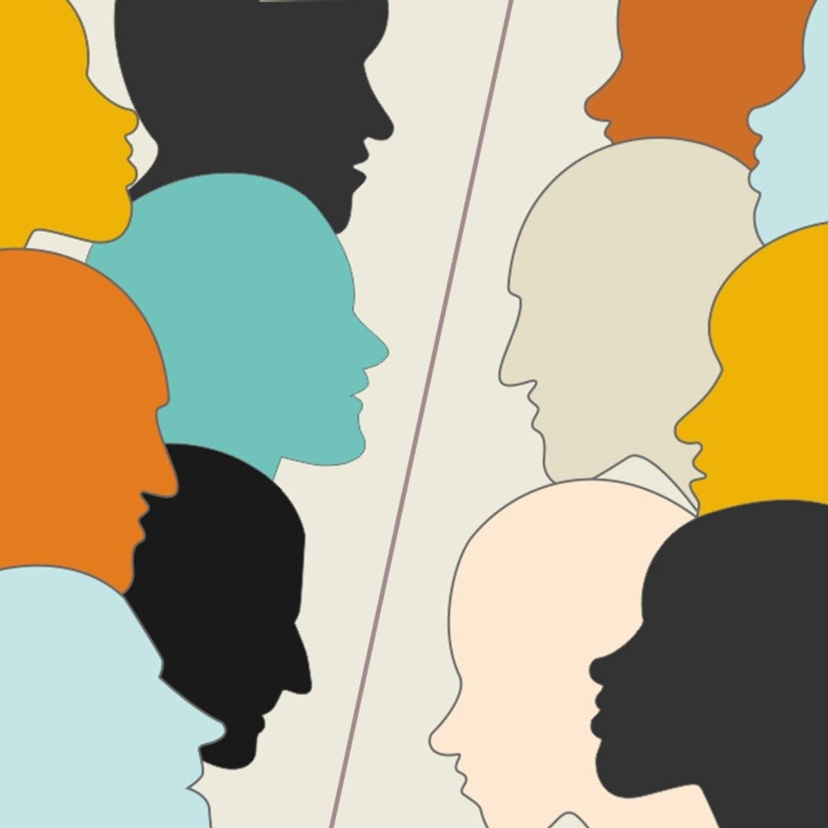 Психология межгрупповых отношений