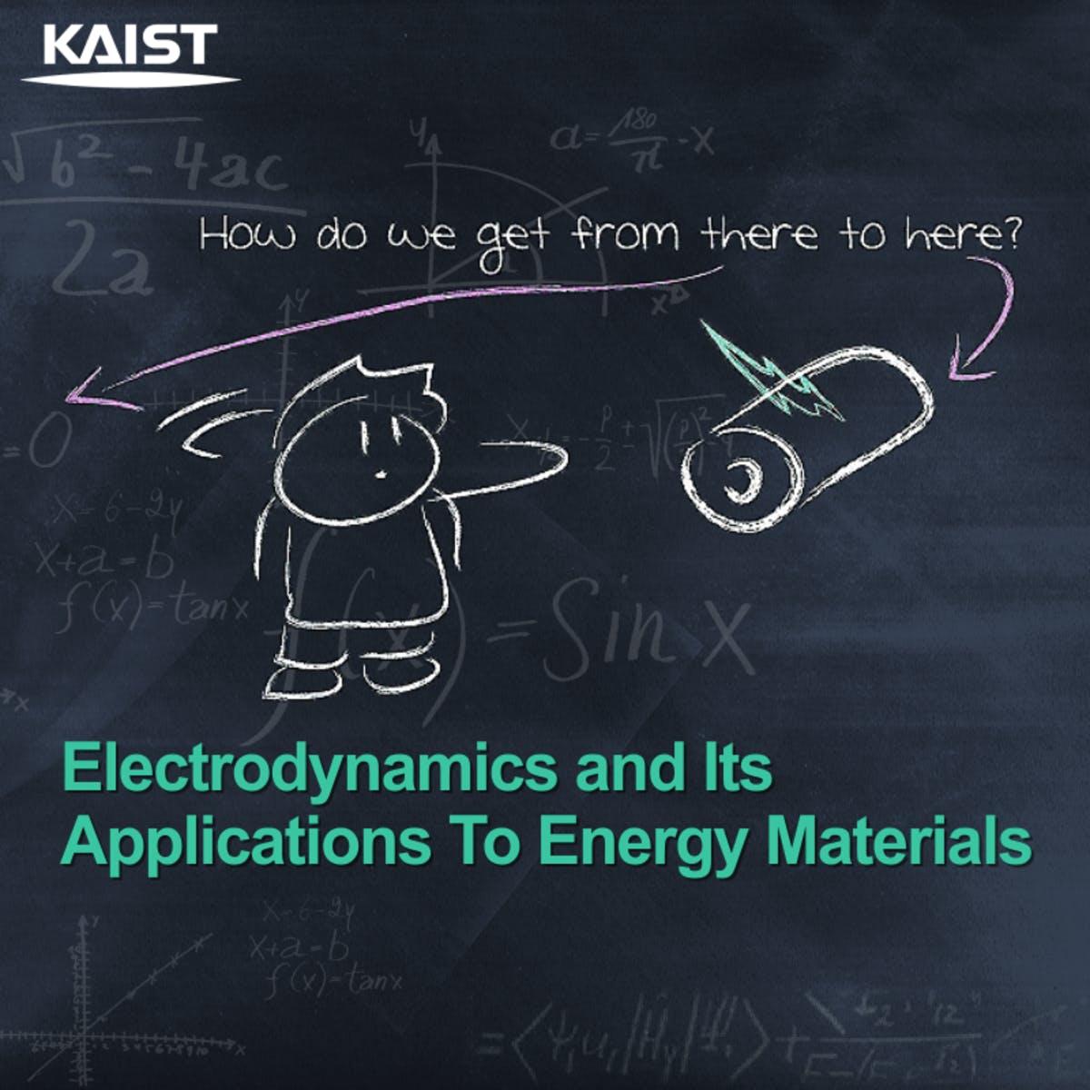 Electrodynamics: Analysis of Electric Fields