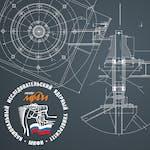 Изобретения, изменившие мир by National Research Nuclear University MEPhI