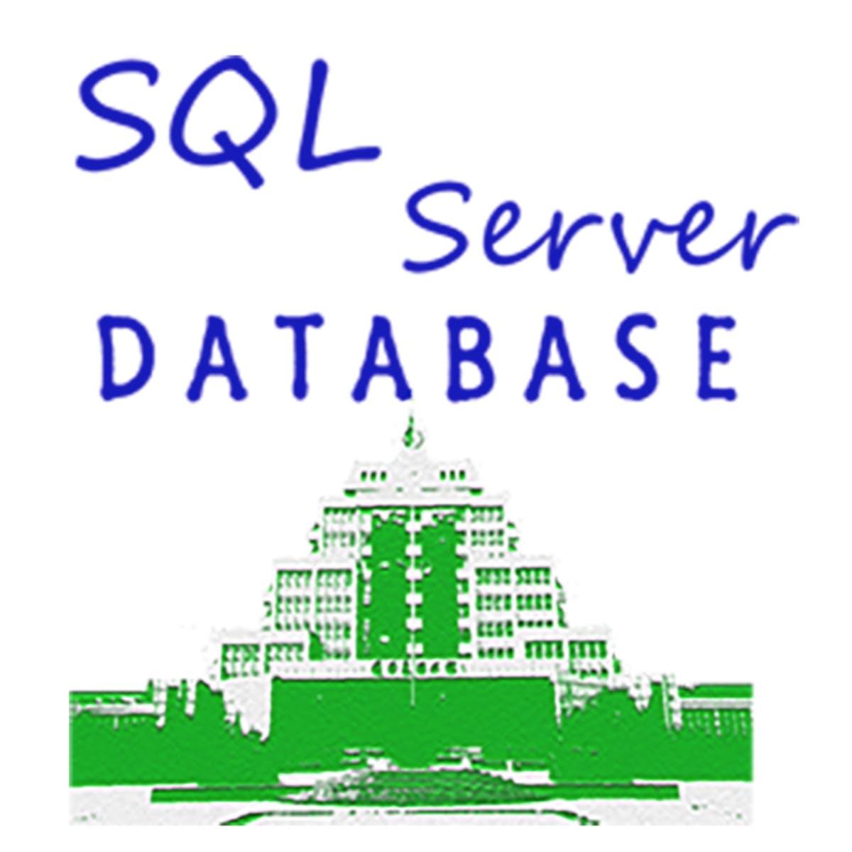 SQL Server数据库技术