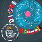 Introduction to International Nuclear Law by National Research Nuclear University MEPhI