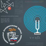 Физика в опытах. Часть 3. Колебания и молекулярная физика by National Research Nuclear University MEPhI