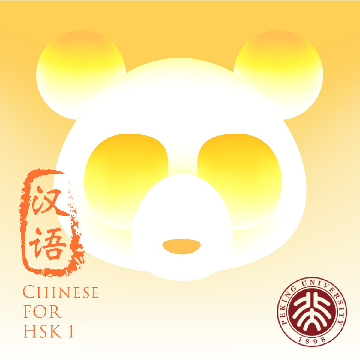 Chinese for HSK 1
