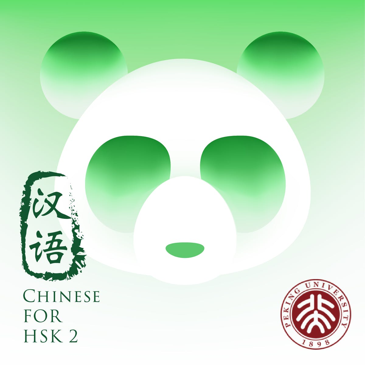 Chinese for HSK 2