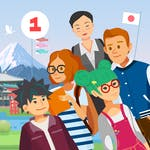 Japanese for beginners 1 by Saint Petersburg State University