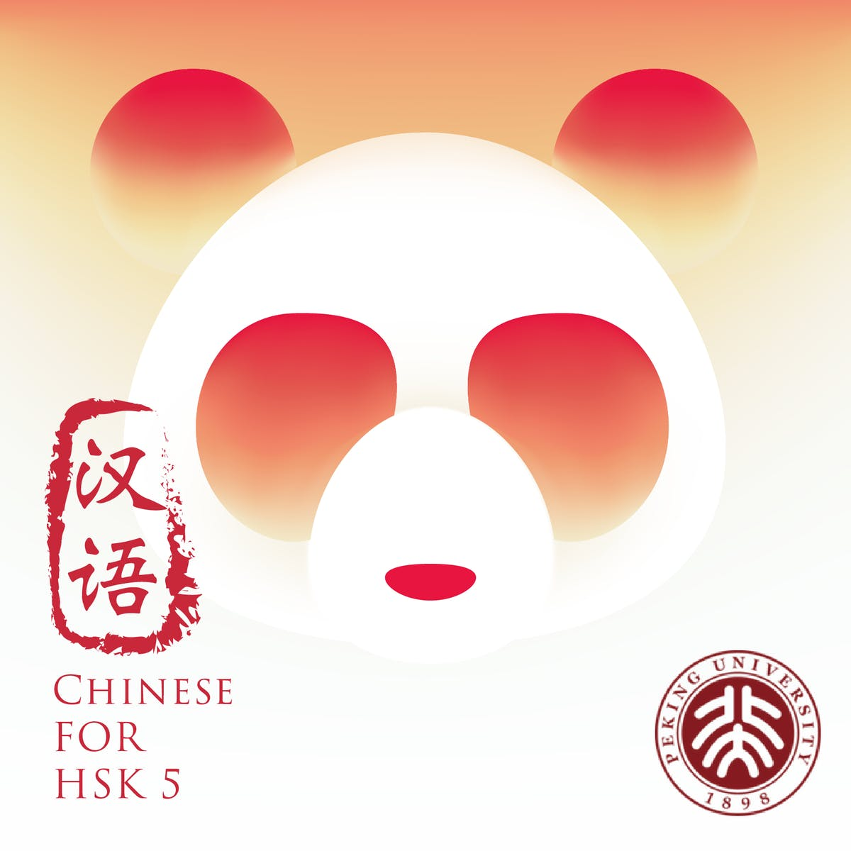 Chinese for HSK 5